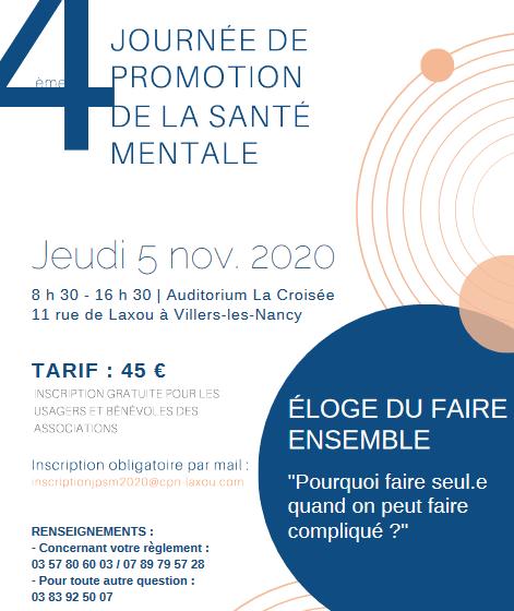 4ème Journée de Promotion de la Santé Mentale – 5 novembre 2020
